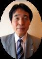2011-12年度 入間ロータリークラブ会長 宮寺 成人