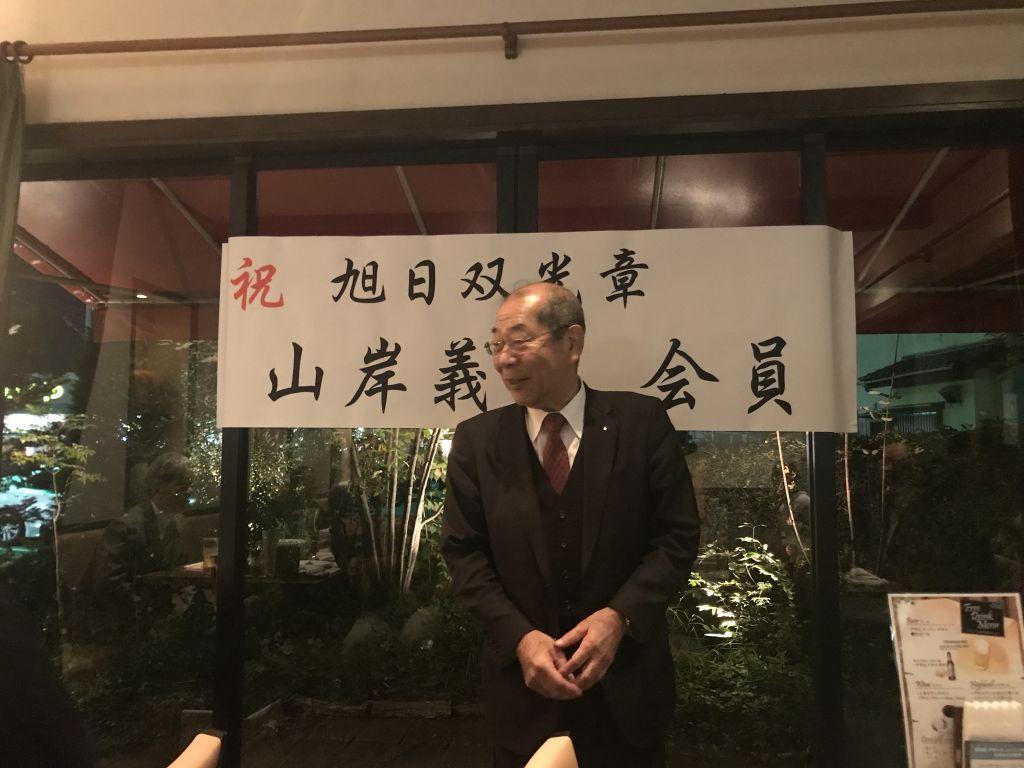 11月9日万燈祭り慰労夜間例会