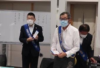 滝沢年度 最終例会